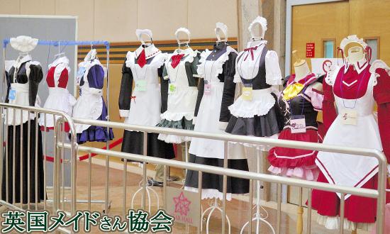 国内外のメイド喫茶の制服展示