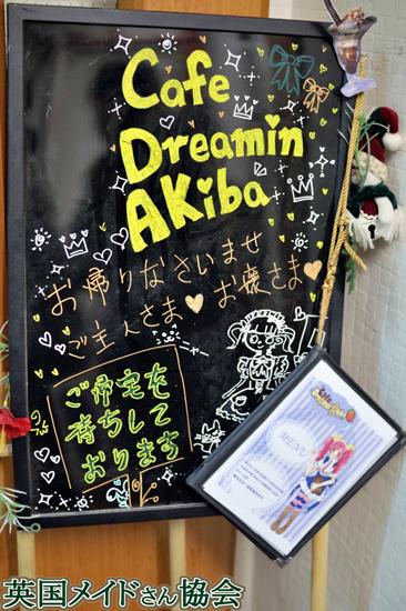 店頭の日本語の案内板