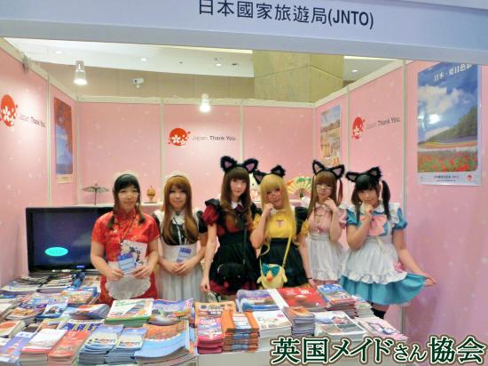 活力日本展in香港 JNTOブースにて