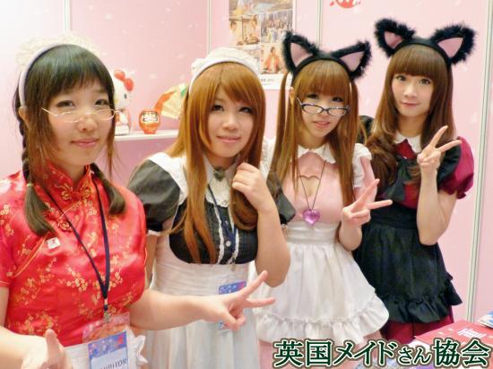 活力日本展in香港 JNTOブースにて Cafe MatsuriとNya Maid Cafeのメイドさん達