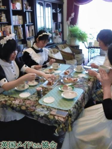 Maid Aのお茶会