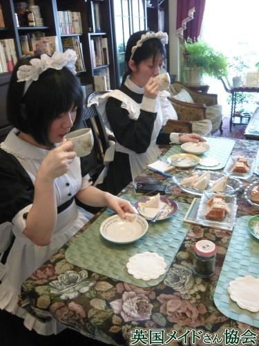 Maid Aのお茶会・ティーテイスティング
