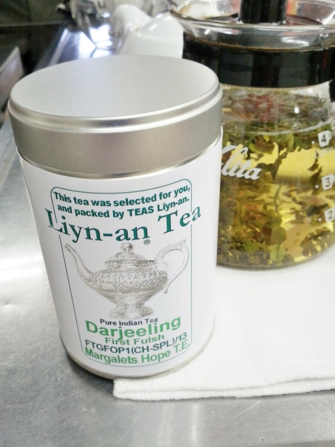 Liyn-an Tea - Darjeeling First Flush FTGFOP1(CH-SPL)/13 Margalets Hope
