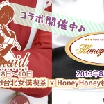 Fatimaid x HoneyHoney Collaboration event now!